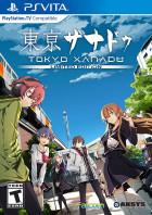 Tokyo Xanadu Limited Edition PSV