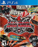Tokyo Twilight Ghost Hunters Daybreak Special Gigs! First Edition PS4