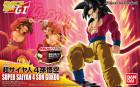 DRAGON BALL Son Goku SS4 Figure-rise Standard Gadżety