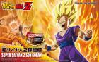 Dragon Ball Son Gohan SS2 Figure-rise Standard Gadżety