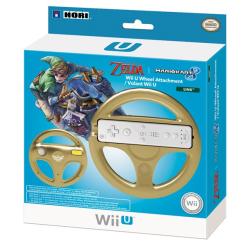Wii U Wheel - Mario Kart 8 (Link)